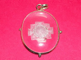 Related Shree Yantra Pendant Oval