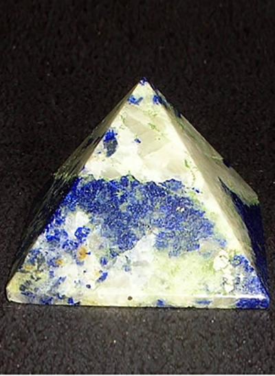 25 mm Lapis Lazuli Pyramid Image