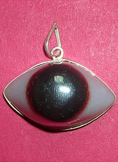 Agate Eye Pendant Image