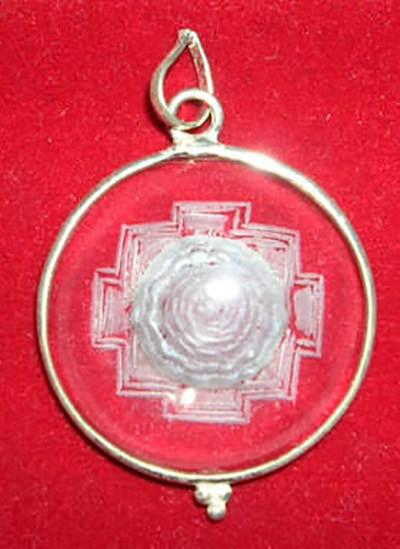 Store prana crystals sphatik shree yantra pendantl shree yantra pendant round image aloadofball Image collections