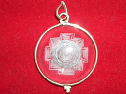 Related Shree Yantra Pendant Round