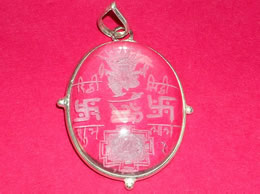 Related Prosperity Pendant